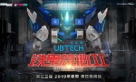 《铁甲雄心》第二季携手优必选科技强势归来 开启全新铁甲风暴