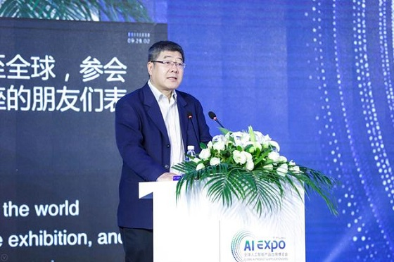 开启新一代人工智能创新未来 2019全球智博会今开幕