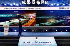 以AI驱动数字经济建设 旷视数字化解决方案亮相数字中国建设峰会