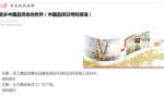 """中国品牌日迎""""智造"""" 这次科大讯飞又将AI语音玩出哪些新花样?"""