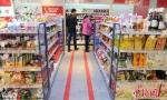 人工智能、机器视觉技术……未来的超市到底什么样?