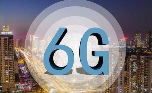 朱伏生畅谈6G产业思考:2030年方能正式投入商用
