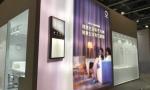 老牌 Iot 公司欧瑞博完成 C轮1.3 亿元融资,智能家居战局从智能单品升级全宅领域