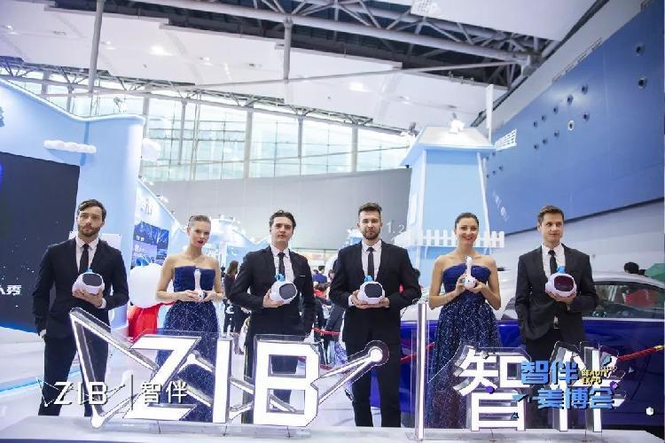智伴科技C位亮相广州美博会,AI智能产品展望教育未来