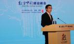 第二届数字中国建设峰会召开 戴文渊阐述产业变革的新范式