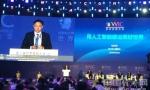 科大讯飞刘庆峰谈人工智能:2019年为应用红利兑现年