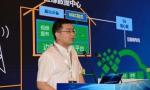 浪潮武帅:+5G助力行业数字化转型