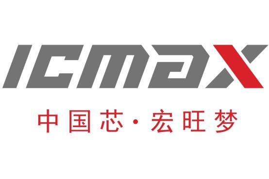 AI发展新风口 宏旺半导体ICMAX为智能音响定制存储方案