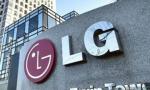 LG将自主研发AI芯片 为其手机业务找突破口