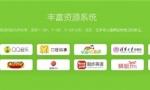 国际人工智能与教育大会引热议,中国企业儒博(ROOBO)已成为行业先行者