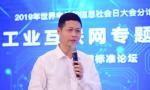 中国移动超越连接价值 中移OneNET赋能行业应用
