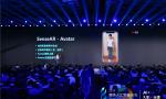 商汤科技在京举办AI峰会,发布SenseAR 2.0等多种新技术方案