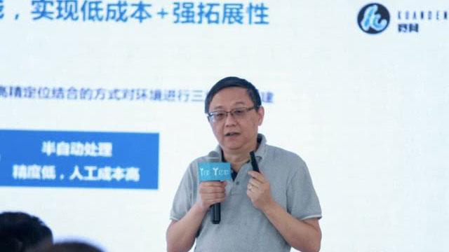 """宽凳科技刘骏:国内科技公司在自动驾驶领域""""弯道超车""""的机遇"""