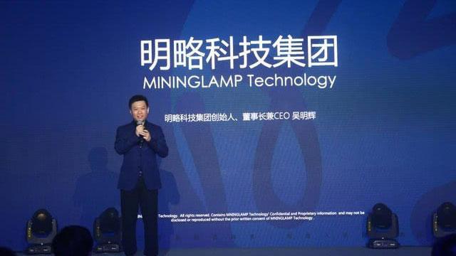 明略科技CEO吴明辉:符号与故事让人类达成共识