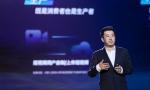 腾讯林松涛:原创保护升级,建设一个更好的内容生态