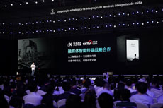 """央视网与科大讯飞达成战略合作 共同打造""""AI+媒体""""融媒体智能终端"""