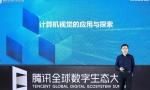 腾讯优图贾佳亚:AI进入产业应用时代,计算机视觉技术应用呈现三大趋势