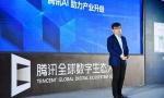 腾讯披露AI+产业成绩单,落地应用上百个行业