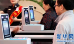"""中科院重庆研究院牵头研发的""""机场安检智能识别系统""""实现全流程人脸识别"""