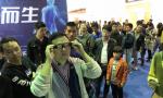中兴通讯与灵犀微光合作助推5G+AR市场