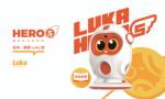 物灵科技Luka Hero S重磅揭幕,持续赋能AI+教育价值塑新