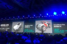 """商汤科技:用AI""""驱动""""汽车"""
