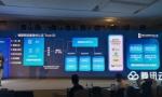 开放上云:腾讯内部安全技术能力首次全面披露