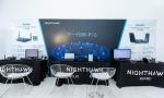 美国网件发布全系列Wi-Fi6家用无线路由器及创新无线产品