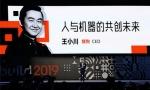 """王小川谈""""人与机器"""":技术跟人会产生新融合 会改变我们人"""