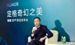 荣耀20发布会赵明谈战略部署:到了出底牌的时候 以不变应万
