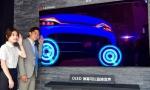 LG Display TV事业部长吴彰浩:今年将推出8K OLED电视