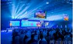 DEF CON CHINA 1.0揭幕助力中国极客 百度安全打造AI时代国际安全社区