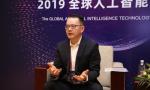 专访京东云申元庆:京东云AI+云计算的战略之路
