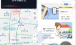 百度地图发布2019端午高速拥堵预测,驾驶员返程注意错峰出行