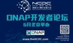 """下一代网络新型""""大脑"""" ONAP开发者论坛即将亮相北京"""