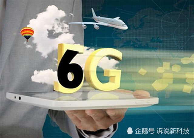 中国移动拿下5G牌照后,率先研发6G网络,网速每秒100G!
