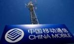 中国移动:SPN已成熟 具备规模试商用条件