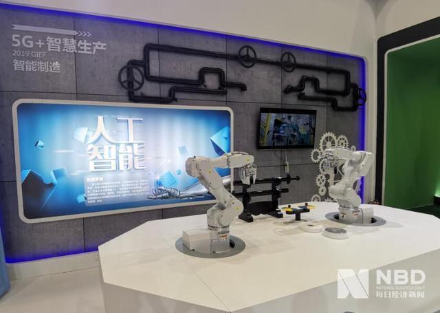 探访成都创交会5G生态馆:3D全息投影通话、AI机器人悉数亮相,展示精彩纷呈