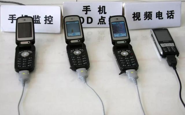 中国移动通信30年博弈史:血泪铺路终究十年磨一剑