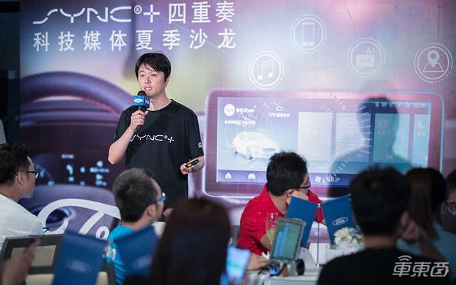 福特CES Asia再秀车载系统 牵手三大科技公司亮剑车联网
