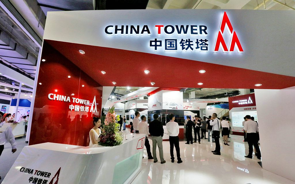 中国铁塔董事长与总经理职务分离 顾晓敏接任总经理