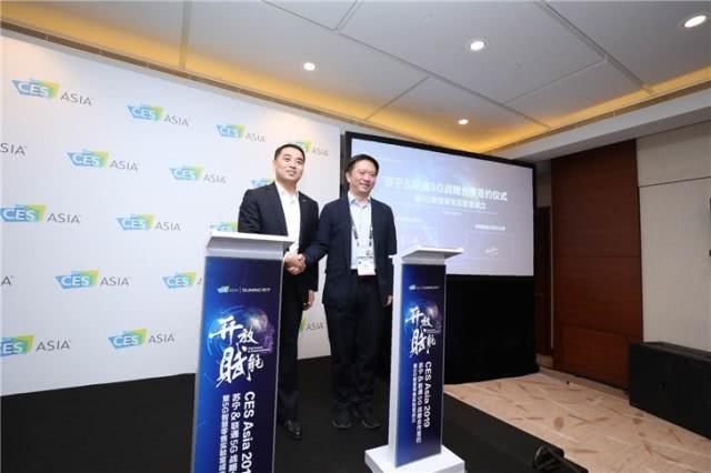 CES Asia 2019智慧5G小店被定义 苏宁联通携手共进5G时代