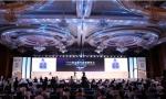2019福布斯中国最具创新力企业榜今日在蓉发布
