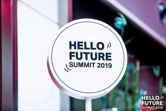 致敬创新,未来已来!Hello Future Summit遇见未来峰会圆满落幕
