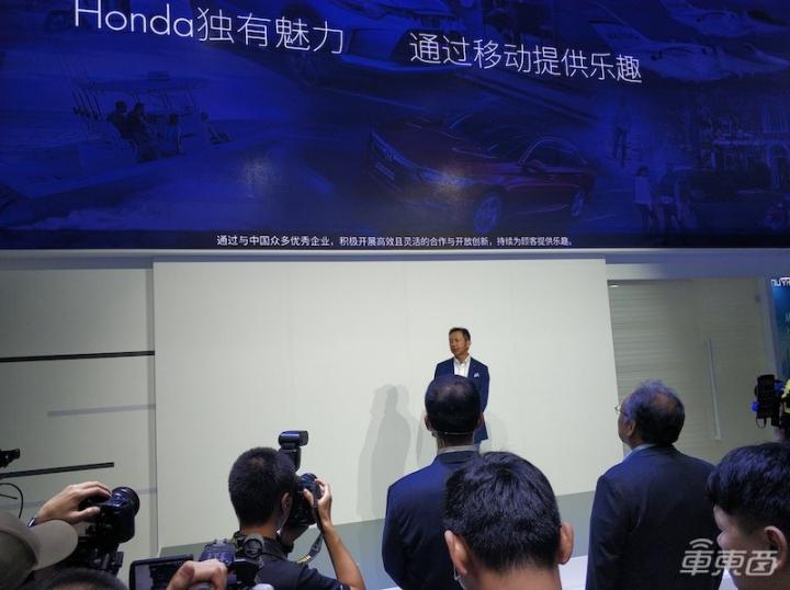 本田宣布与阿里巴巴、科大讯飞达成合作 共同开发Honda Connect 3.0车载系统