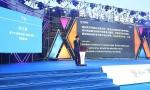 科大讯飞联合创始人出席数博会清镇论坛峰会并发表致辞