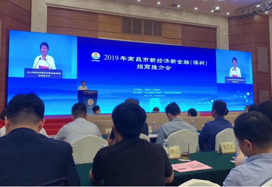 """云天励飞与南昌红谷滩新区签约 共同推动""""AI+新治理""""建设"""