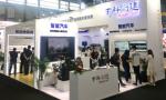 CES Asia 2019:人机交互更智能 中科创达发布智能驾驶舱3.0