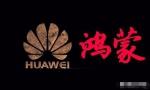 谷歌的安卓系统为什么在中国免费使用?这个阴谋大多数人都不知道