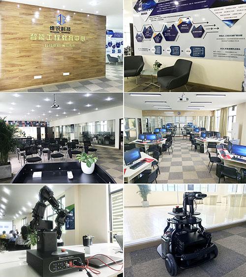 湖北首家智能工程教育中心启动 助力AI人才培养教育新升级